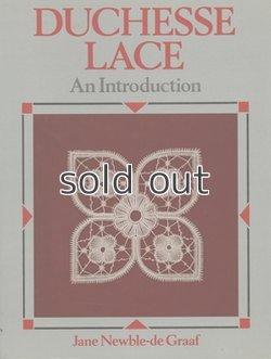画像1: デュシェスレース入門 Duchesse Lace: An Introduction