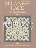 ミネラーゼレース入門 Milanese Lace: An Introduction