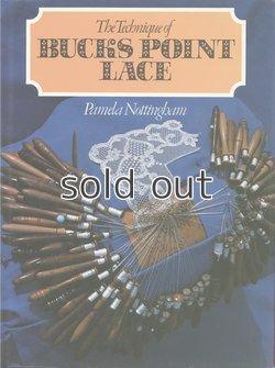 画像1: バックスポイントレースのテクニック Technique of Bucks Point Lace