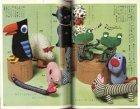 ほかの写真1: ぬいぐるみ 人形と動物 手芸教室58