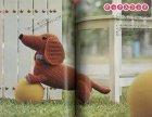 ほかの写真1: 毛糸で作った犬とくま50匹 ヴォーグ手芸シリーズ