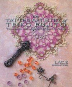 画像1: Tatted Artistry of Teiko Fujito 藤戸禎子