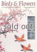 Birds&Flowers LITTLE MASTERPIECES IN BINCHE  中崎久美子 Kumiko Nakazaki ボビンレース