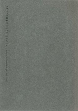 画像1: デザインの解剖〈3〉タカラ・リカちゃん